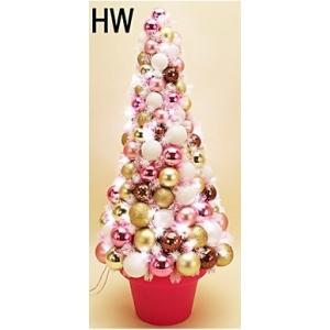 Jõulu deco Flashy, püramiidi kujuline, kõrgus 80 cm, 50 LED tulega valge/roosa /1